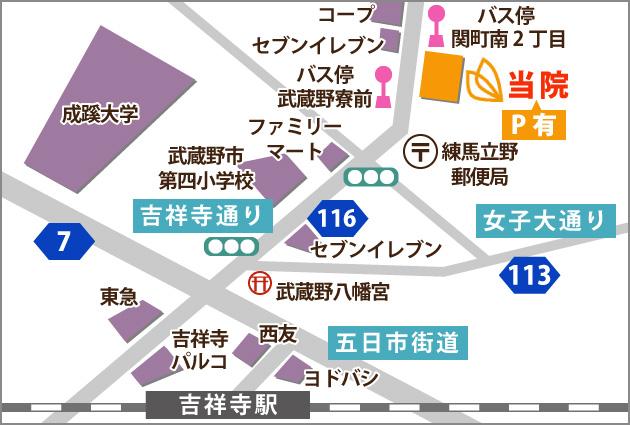 吉祥寺整体みやびカイロプラクティック療院へのアクセスマップ(地図)