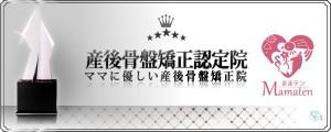 single_trr